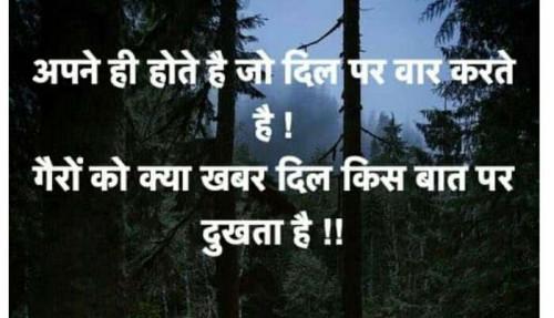 Post by Rakesh Thakkar on 08-Oct-2019 06:49pm