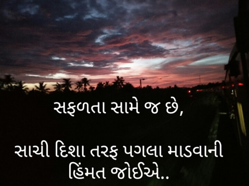 Quotes, Poems and Stories by ગુજરાતી છોકરી iD...