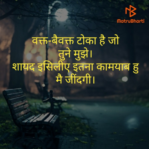 Post by Raje. on 08-Oct-2019 09:48pm