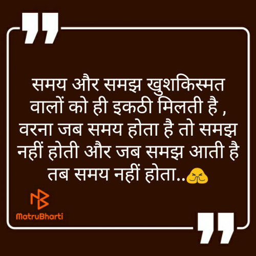 Post by Kishan4ever on 09-Oct-2019 09:20am