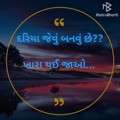 Post by Jigesh Prajapati on 09-Oct-2019 11:28am