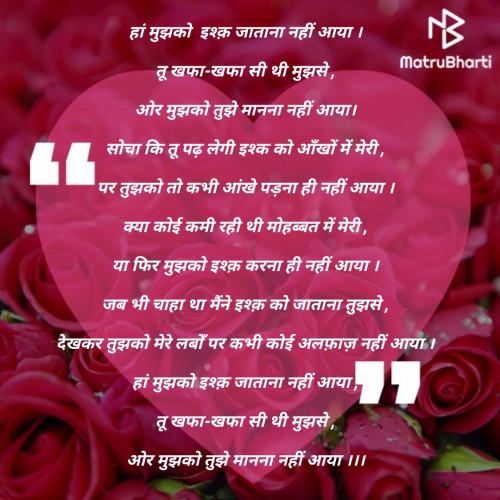 Post by योगेश कुमार on 09-Oct-2019 04:37pm