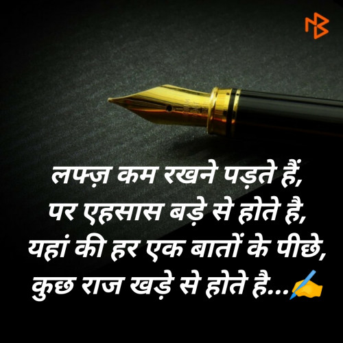 Post by SMChauhan on 09-Oct-2019 06:06pm