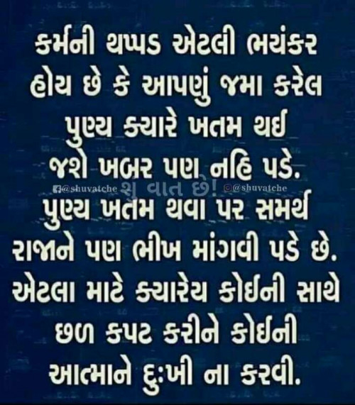 Post by Suresh Tanna on 09-Oct-2019 07:18pm