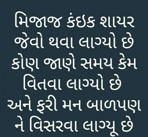 Post by Bambhaniya Shobhna on 09-Oct-2019 08:24pm