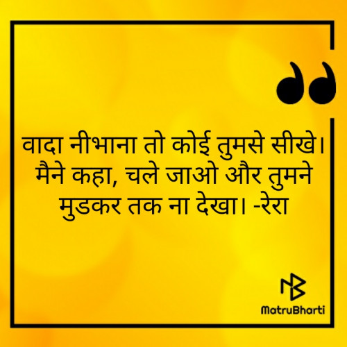 Post by Raje. on 09-Oct-2019 08:53pm