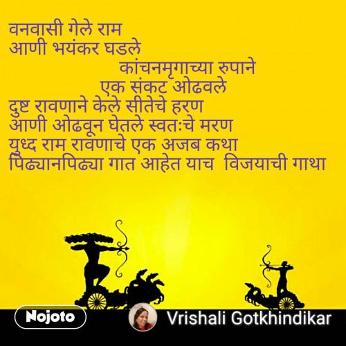 Post by Vrishali Gotkhindikar on 09-Oct-2019 09:57pm