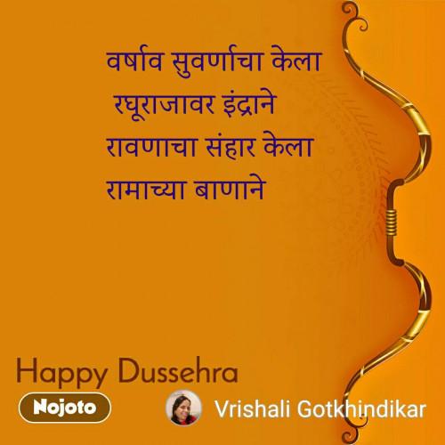Post by Vrishali Gotkhindikar on 09-Oct-2019 09:58pm