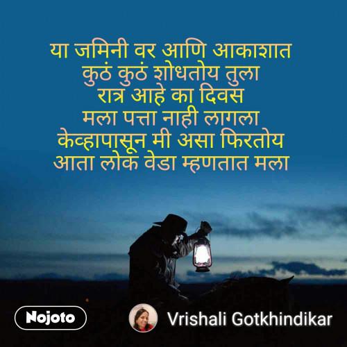 Post by Vrishali Gotkhindikar on 09-Oct-2019 10:00pm