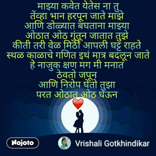 Post by Vrishali Gotkhindikar on 09-Oct-2019 10:01pm