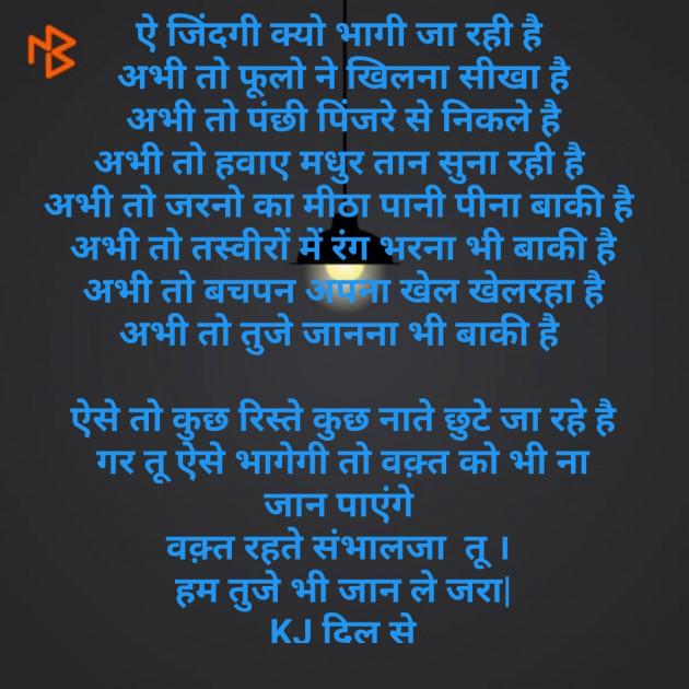 Post by Kaustubhi V Joshi KVJ on 09-Oct-2019 11:37pm