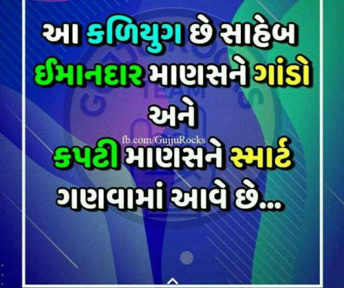 Post by Vasant prajapati on 10-Oct-2019 07:20am