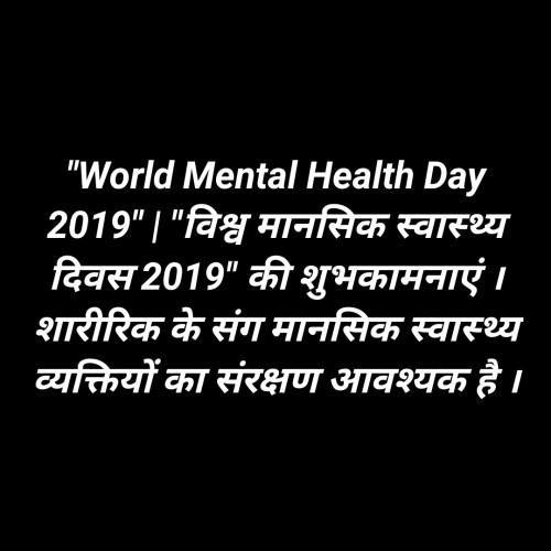 Post by SMChauhan on 10-Oct-2019 07:57am