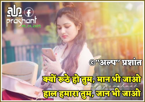 Post by Prashant Panchal on 10-Oct-2019 08:41am
