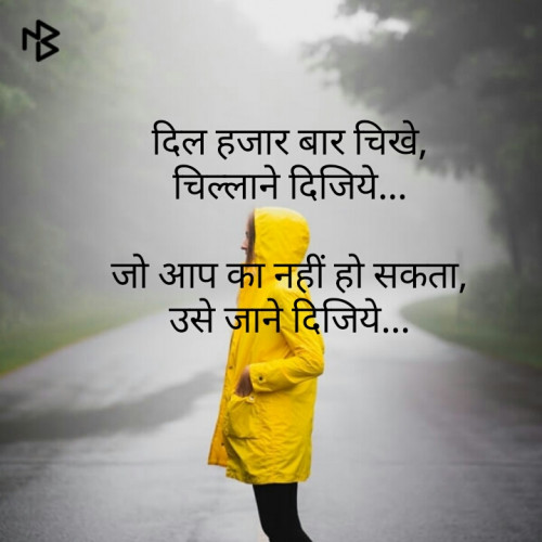 Post by Shweta Parmar on 10-Oct-2019 09:05am