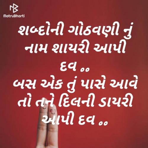 jagrut Patel માતૃભારતી પર રીડર તરીકે છે