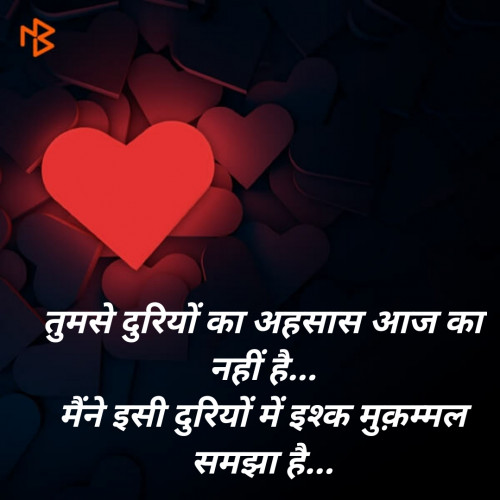 Post by SMChauhan on 10-Oct-2019 09:11am