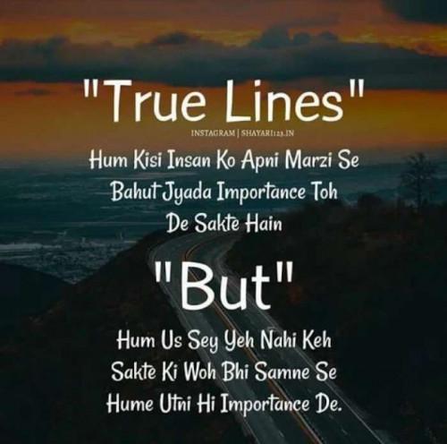 Quotes, Poems and Stories by KOMAL SUTARIYA | Matrubharti