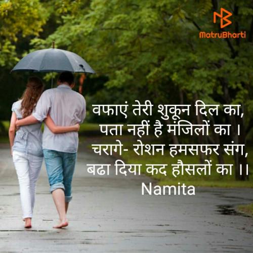 Post by Namita Gupta on 10-Oct-2019 09:52am