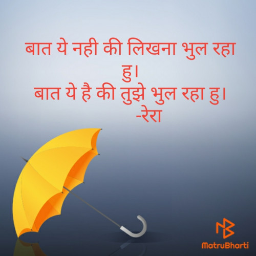 Post by Raje. on 10-Oct-2019 12:09pm