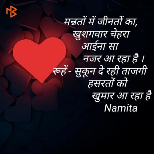Post by Namita Gupta on 10-Oct-2019 02:50pm