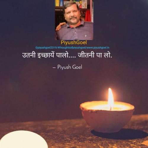 Post by Piyush Goel on 10-Oct-2019 03:24pm