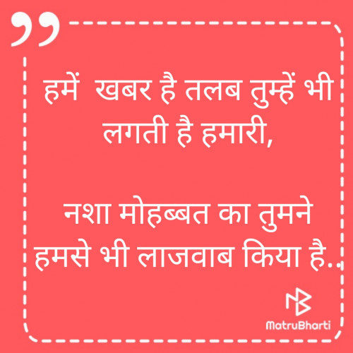 Post by Anu on 10-Oct-2019 03:55pm