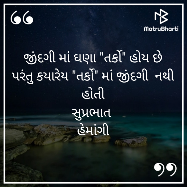 Post by Hemangi Sharma on 10-Oct-2019 04:04pm