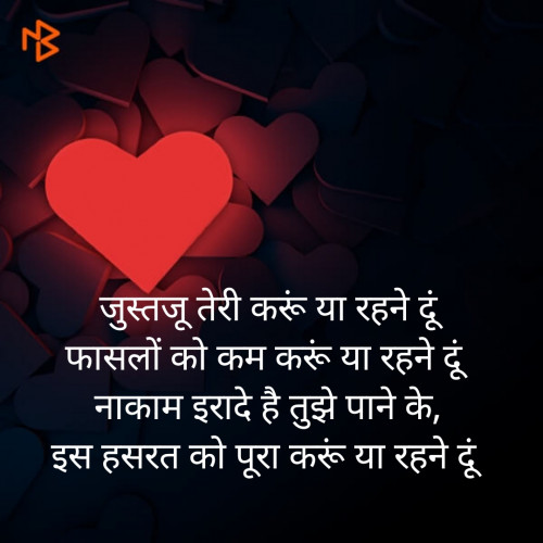 Post by Anu on 10-Oct-2019 04:07pm