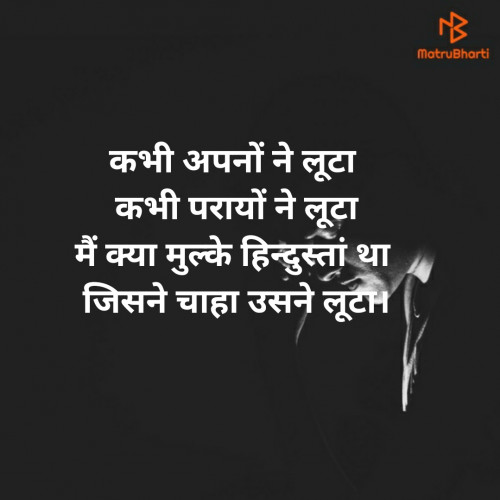 Post by Avkesh kumar prajapati on 10-Oct-2019 07:13pm
