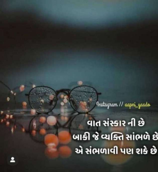 Post by Nilay on 10-Oct-2019 09:26pm