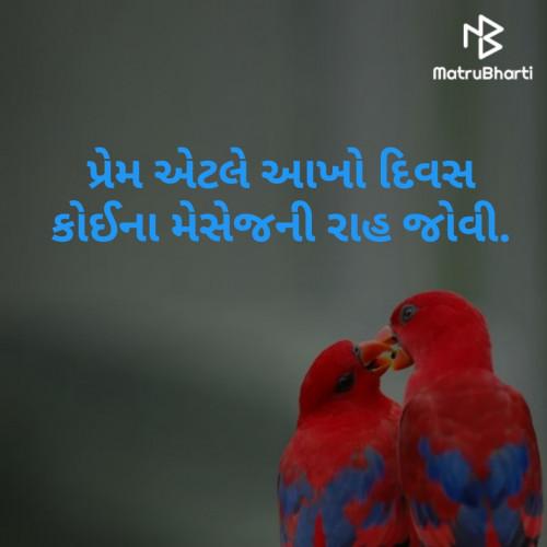 Gujarati Whatsapp-Status status by hiren bhatt on 10-Oct-2019 10:25pm   Matrubharti