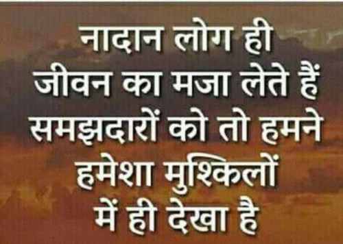 Post by Rajesh Soni on 10-Oct-2019 10:39pm