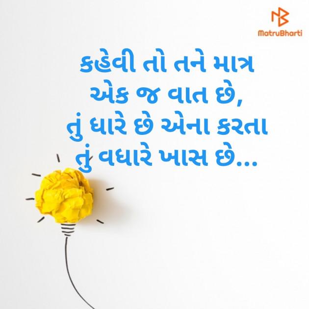 Post by hiren bhatt on 10-Oct-2019 10:58pm