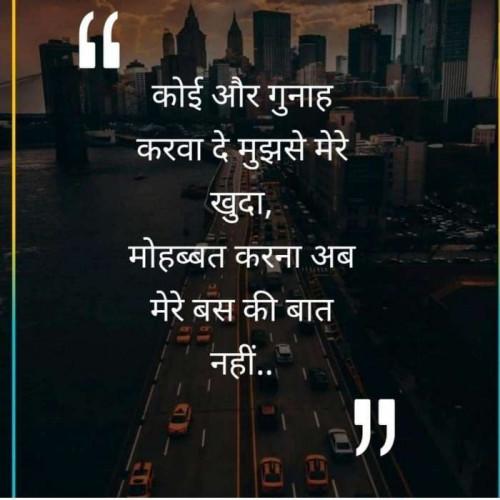 Gujarati Whatsapp-Status status by Parmar Narvirsinh on 10-Oct-2019 11:29pm | Matrubharti