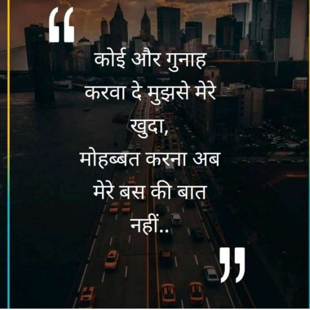 Post by Parmar Narvirsinh on 10-Oct-2019 11:29pm