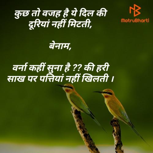Post by Er Bhargav Joshi on 11-Oct-2019 06:59am