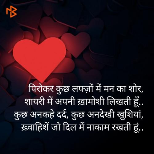 Post by Sarita Sharma on 11-Oct-2019 07:29am