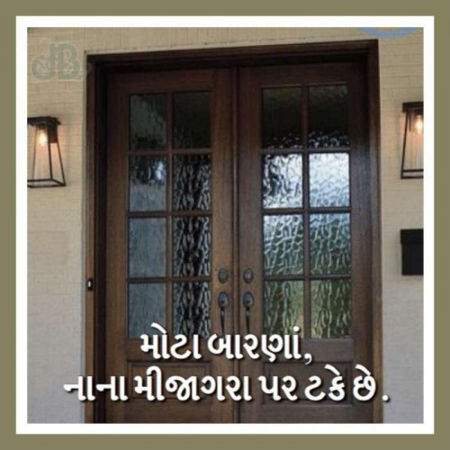 English માઈક્રોફિકશન Posted on Matrubharti Community | Matrubharti