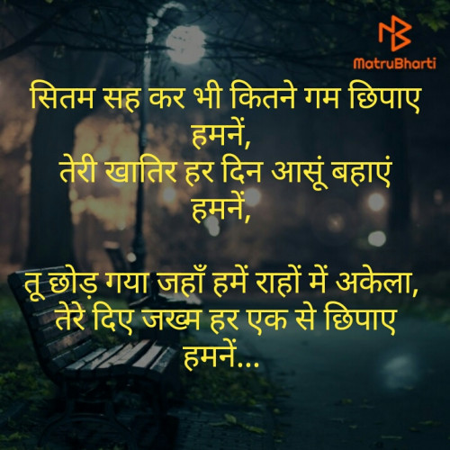 Post by Shweta Parmar on 11-Oct-2019 08:51am