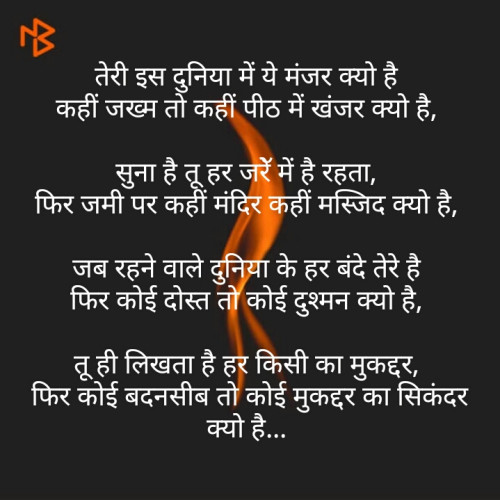 Post by Shweta Parmar on 11-Oct-2019 09:06am