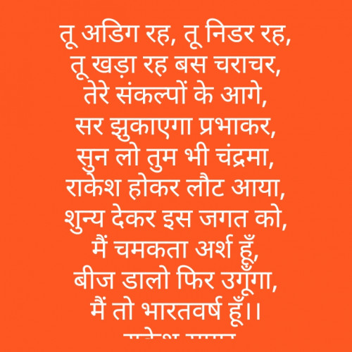Post by Rakesh kumar pandey Sagar on 11-Oct-2019 09:31am