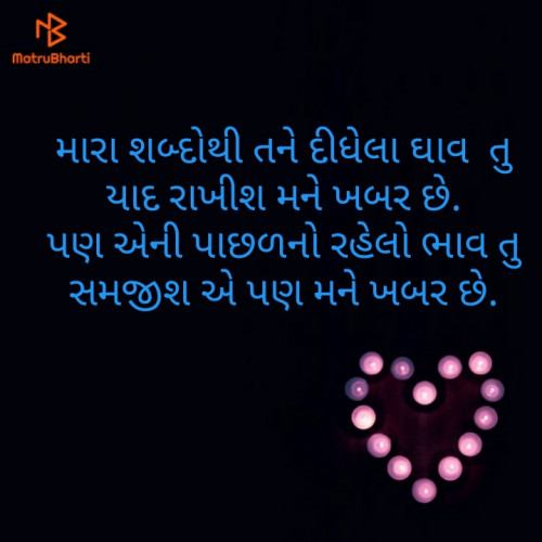 Post by Raje. on 11-Oct-2019 02:05pm