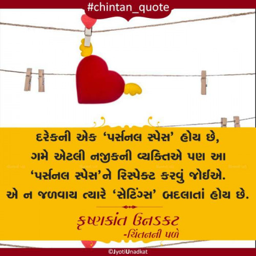 Gujarati Quotes status by Krishnkant Unadkat on 11-Oct-2019 02:14pm | Matrubharti