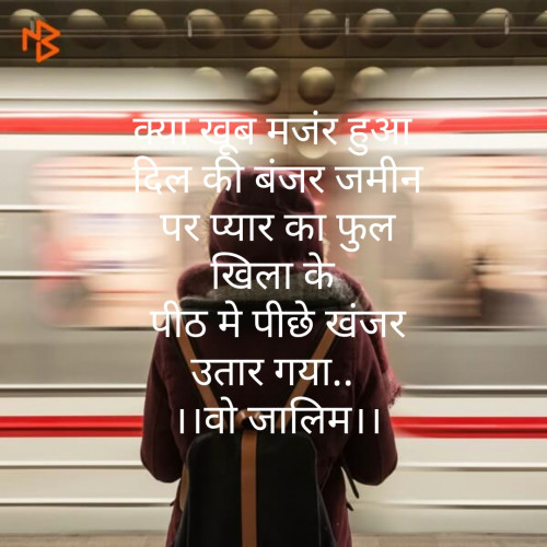 Post by D S dipu on 11-Oct-2019 02:21pm