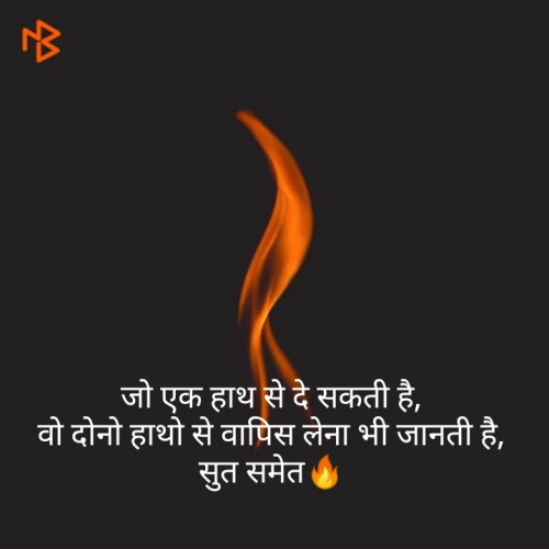 Quotes, Poems and Stories by Neha | Matrubharti