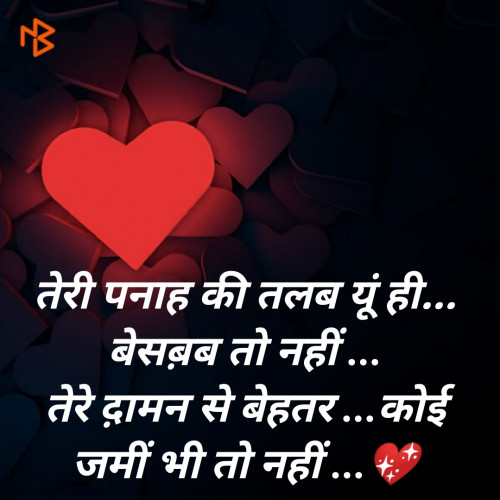 Post by SMChauhan on 11-Oct-2019 05:34pm