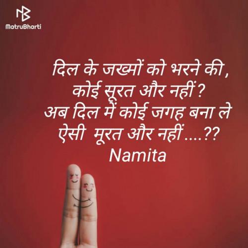 Post by Namita Gupta on 11-Oct-2019 06:33pm