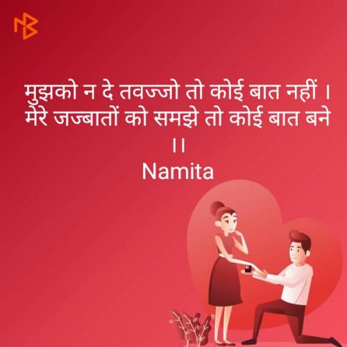 Post by Namita Gupta on 11-Oct-2019 06:41pm