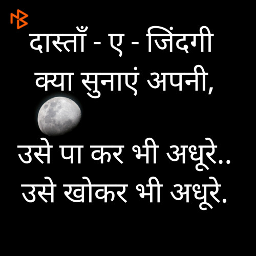 Post by Anu on 11-Oct-2019 09:36pm